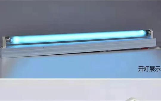 河南连云港紫外线消毒灯